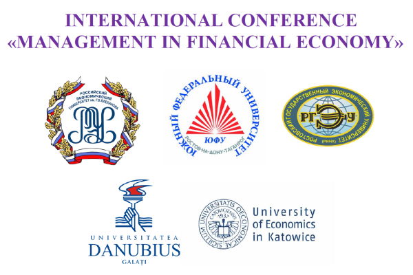 INTERNATIONAL CONFERENCE «MANAGEMENT IN FINANCIAL ECONOMY»